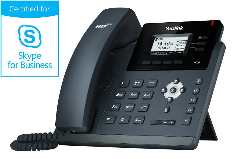 IP телефон Yealink SIP-T40P Skype for Business Edition