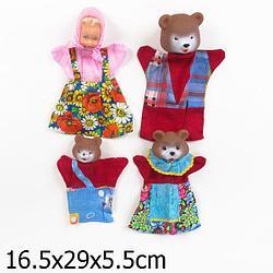 """Кукольный театр """"Три медведя"""""""