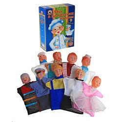 """Кукольный театр """"Мы в профессии играем"""", 9 кукол-перчаток"""