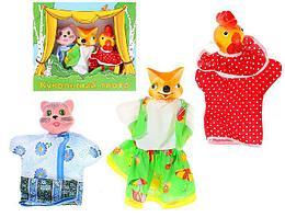 """Кукольный театр """"Кот, лиса и петух"""", 3 куклы"""