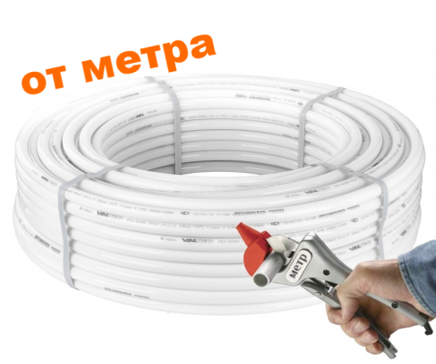 Труба металлопластиковая VALTEC 26Х3,0 ММ