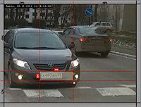 Модуль распознавания автономеров Macroscop. Версия для парковок. Лицензия на работу с 1 IP-камерой