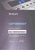 Электрический накопительный водонагреватель 30 литров Timberk SWH FSL2 30 HE