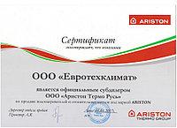Электрический накопительный водонагреватель 150 литров Ariston ABS PRO ECO 150 V