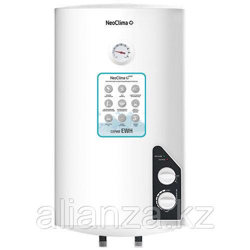 Электрический накопительный водонагреватель 50 литров Neoclima EWH 50
