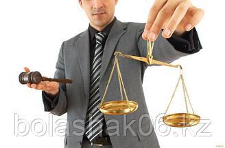 """Семинар """"Трудовое законодательство. Кадровое делопроизводство. Трудовые споры и согласительная комиссия"""""""