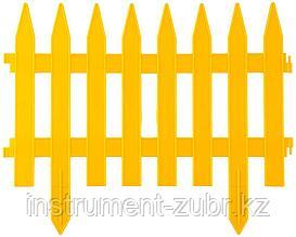 """Забор декоративный GRINDA """"КЛАССИКА"""", 28x300см, желтый"""