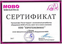 Термостат Nobo TRB 36 700