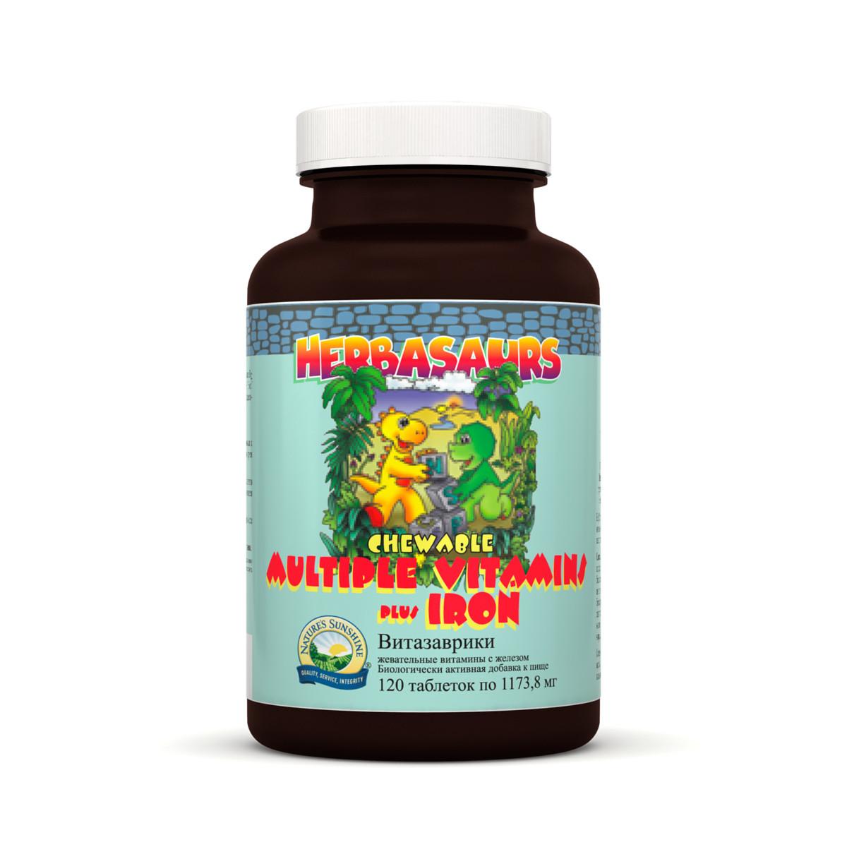 Бад Витазаврики жевательные витамины с железом