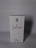 Jadore  Chistian Dior Мини (20 мг)