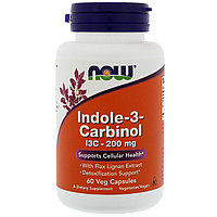 Индол-3-Карбинол / Indole-3-Carbinol 200мг. 60 капсул
