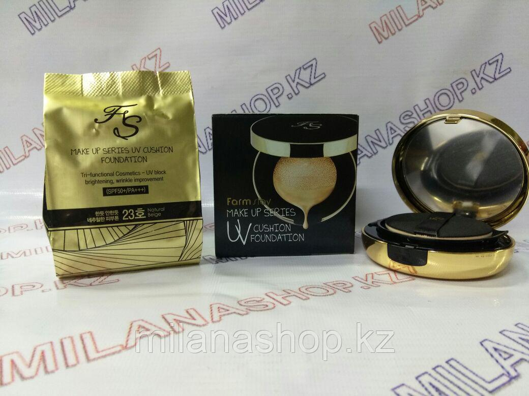 FarmStay Make up series UV cushion foundation SPF 50+/PA+++. Кушон SPF 50+/PA+++