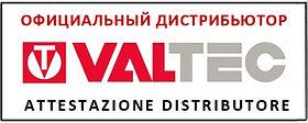 VALTEC Инженерная Сантехника