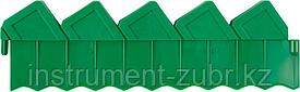 Ограждение для клумб, GRINDA 8-422304, 288см, цвет зеленый
