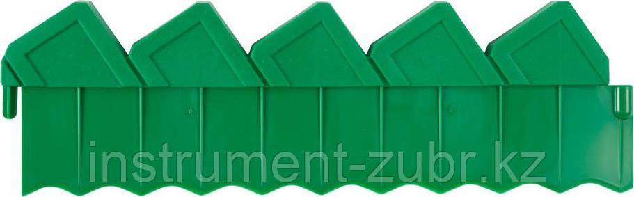 Ограждение для клумб, GRINDA 8-422304, 288см, цвет зеленый, фото 2