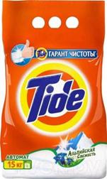 TIDE Автомат Альпийская свежесть 15 кг