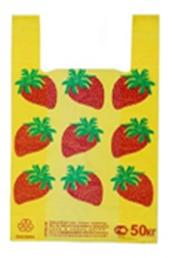 Пакет (майка) клубника красная, ПНД 33*62,5, 25мкм, желтый 1пач/40шт,1меш/50пач