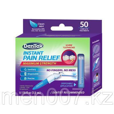 DenTek (Аппликаторы от зубных болей)