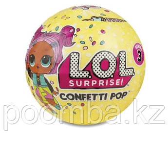 LOL Surprise Confetti Pop 3 серия(реплика)
