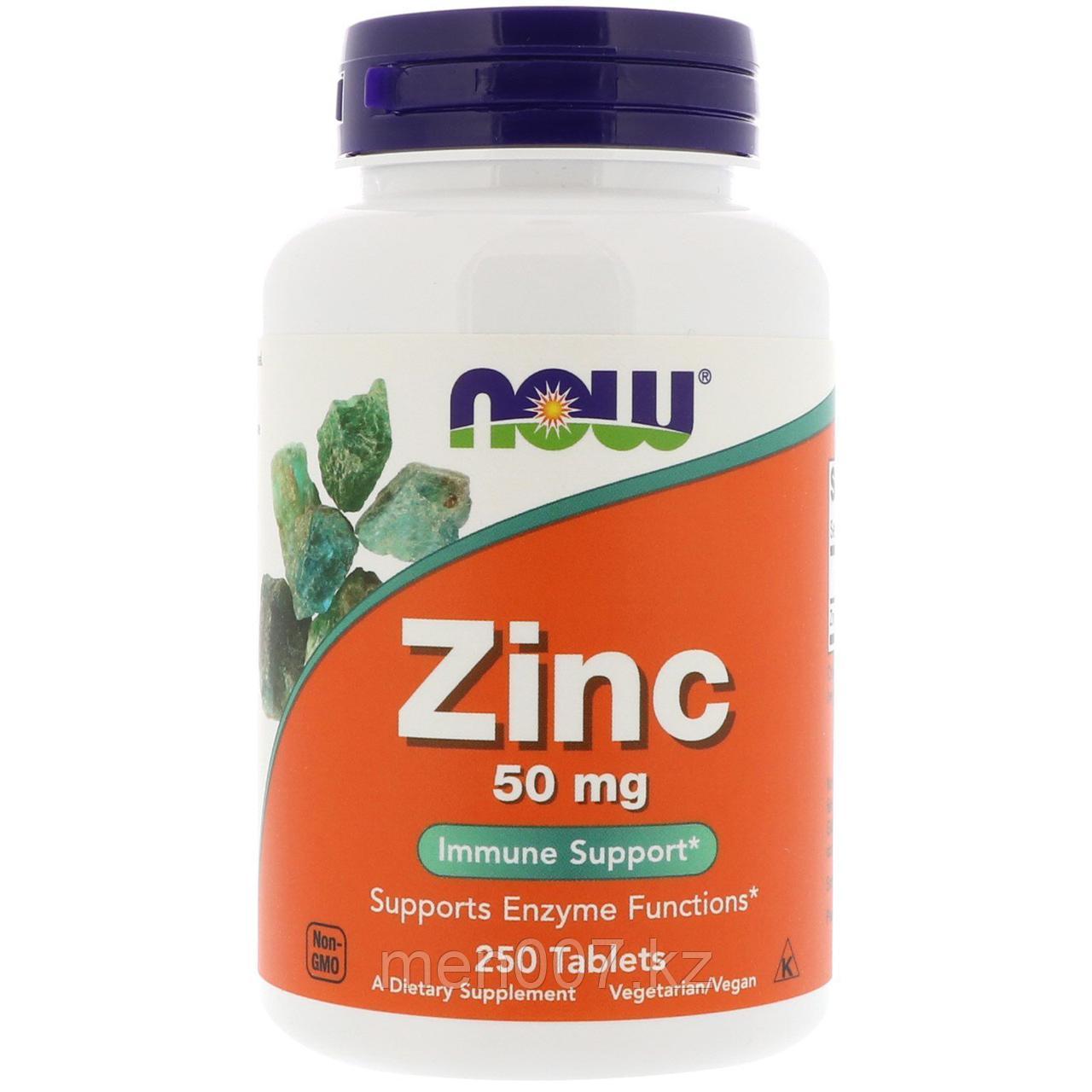 БАД Цинк глюконата 50 мг (250 таблеток)