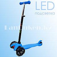Детский самокат трехколесный с LED подсветкой колес (голубой)