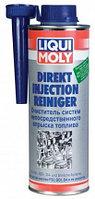LIQUI MOLY DIREKT INJECTION REINIGER (очиститель бензина)