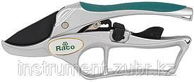 150C Секатор с алюминиевыми рукоятками, с эфесом, контактный, 200 мм, RACO