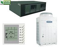 Канальный кондиционер GREE-100 R410A: FGR20Pd/DNa-X (без инсталляции)