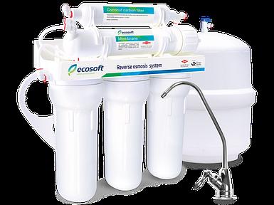 Фильтр обратного осмоса ecosoft  MO650ME с минерализатором