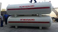 Резервуар для СУГ, расчетное давление 1,56 МПа, материал сталь 09Г2С, толщина стенок 6-8 мм, СУГ 10 (6 мм)