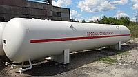 Резервуары наземного размещения для хранения СУГ-100м3 (с комплектом арматуры и редуктором)