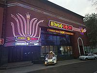 Диодная  подсветка здания., фото 1