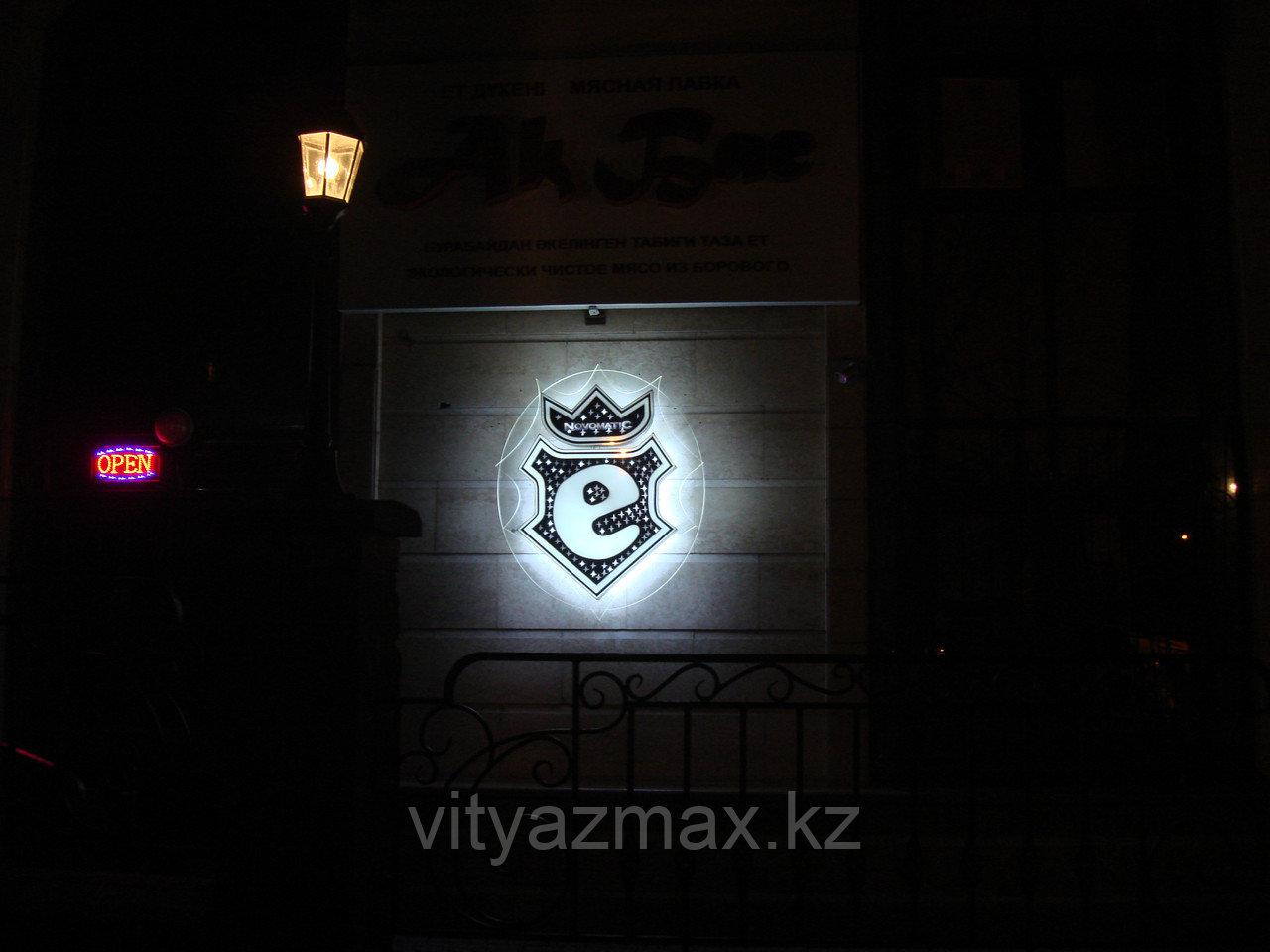Логотип с Диодной подсветкой