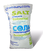 Соль и реагенты для систем водоподготовки