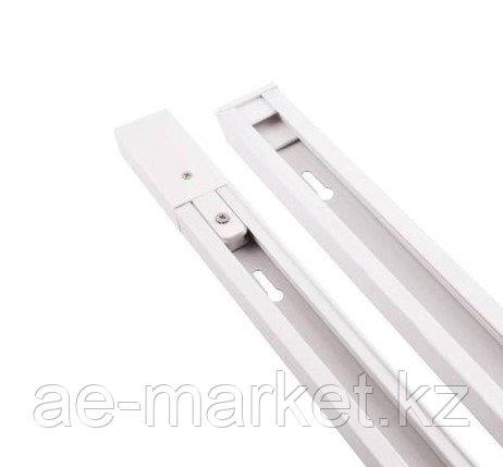 Шинопровод белый 1м