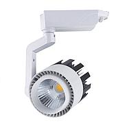 Светодиодный светильник LED Track 20w Ф100*120 IP20 бел.