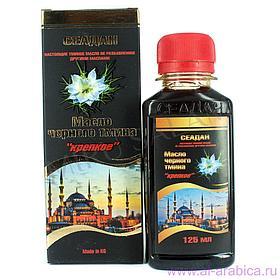 Масло черного тмина Сеадан (крепкое), 125 мл