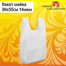 Пакет майка 30х55см 14мкм