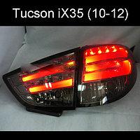 Задние фары Tucson IX35 LED Tail Light 10-12 V3