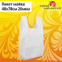 Пакет майка 48х78см 20мкм
