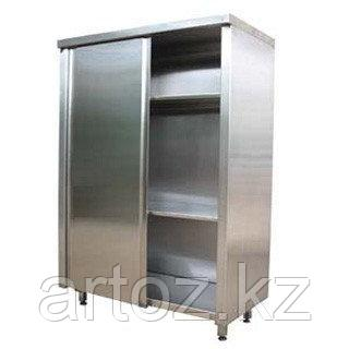 Шкаф технологический , двери-купе