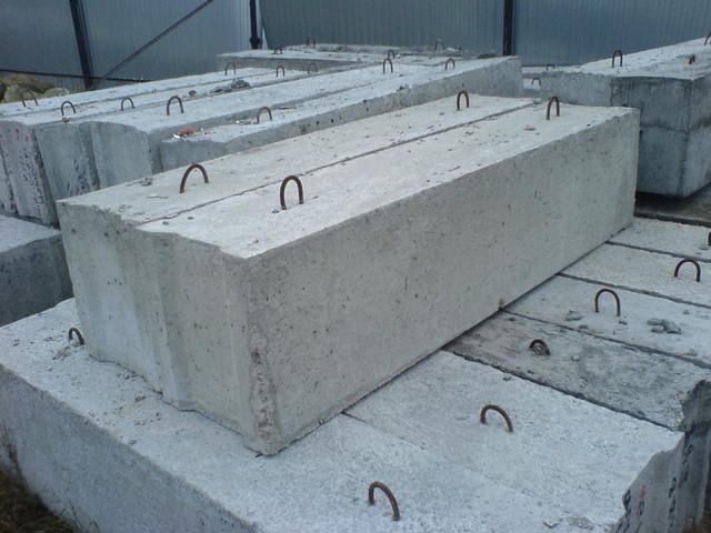 Блоки бетонные, фундаментные ГОСТ 13579-78