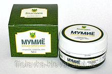 Мумие 50 грамм