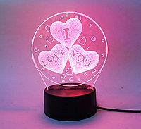 3D светильник, i love you