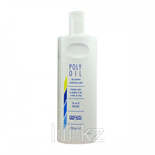 Защитное масло для всех типов волос -  Dikson Poly Oil 250 мл.
