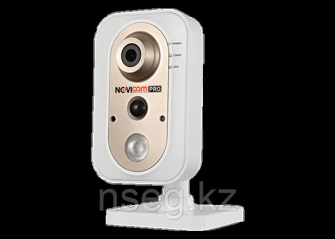 NOVICAM PRO IP NC24FP 2Мп купольная IP камера с ИК-подсветкой до 10м., фото 2