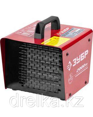 Тепловая пушка электрическая ЗУБР ЗТП-2000, МАСТЕР, керамический нагревательный элемент, 2/1кВт, 220В, фото 2