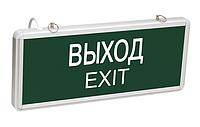 Аварийный светильник LED ДБА EXIT 3W подвесной