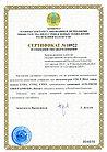 Мегаомметр цифровой  UNI-T UT513 (5000V) в реестре СИ РК, фото 4