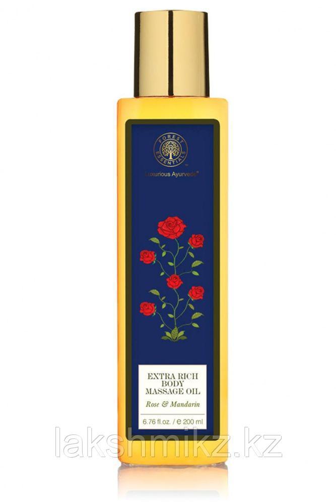 Аюрведическое масло для тела . 100 % натуральный продукт . Роза & Мандарин (EXTRA RICH ALMOND BODY MASSAGE OIL